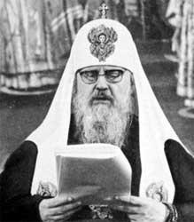 Автор проповеди - святейший патриарх Пимен