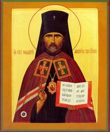 Автор проповеди - священномученик Фаддей